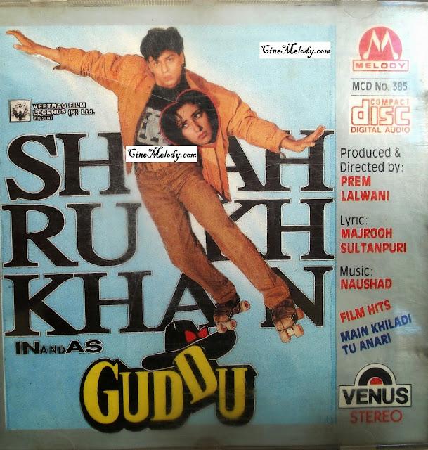 Guddu  1994