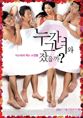 Movie: Hot for Teacher (English title) / Who Slept with Her? (literal