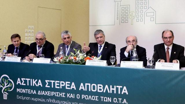 Ξεκίνησε το συνέδριο της ΚΕΔΕ στην Αλεξανδρούπολη για τη διαχείριση των αστικών αποβλήτων