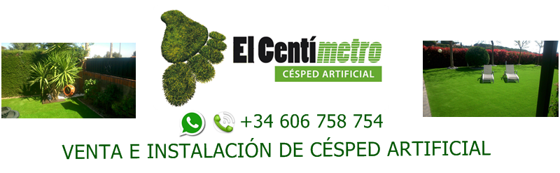 EL CENTIMETRO CESPED ARTIFICIAL