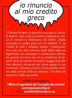 Πρωτοβουλία της Il Manifesto: Εγώ παραιτούμαι από το ελληνικό χρέος που μου αναλογεί