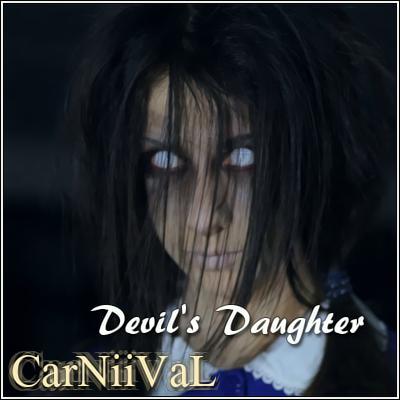 مقلب إبنة الشيطان المرعب سلسلة