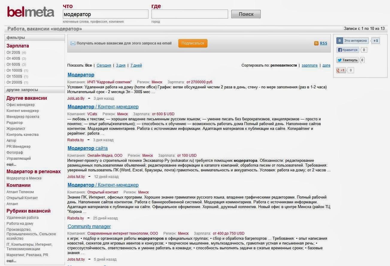 Телефонный справочник лайф онлайн беларусь document
