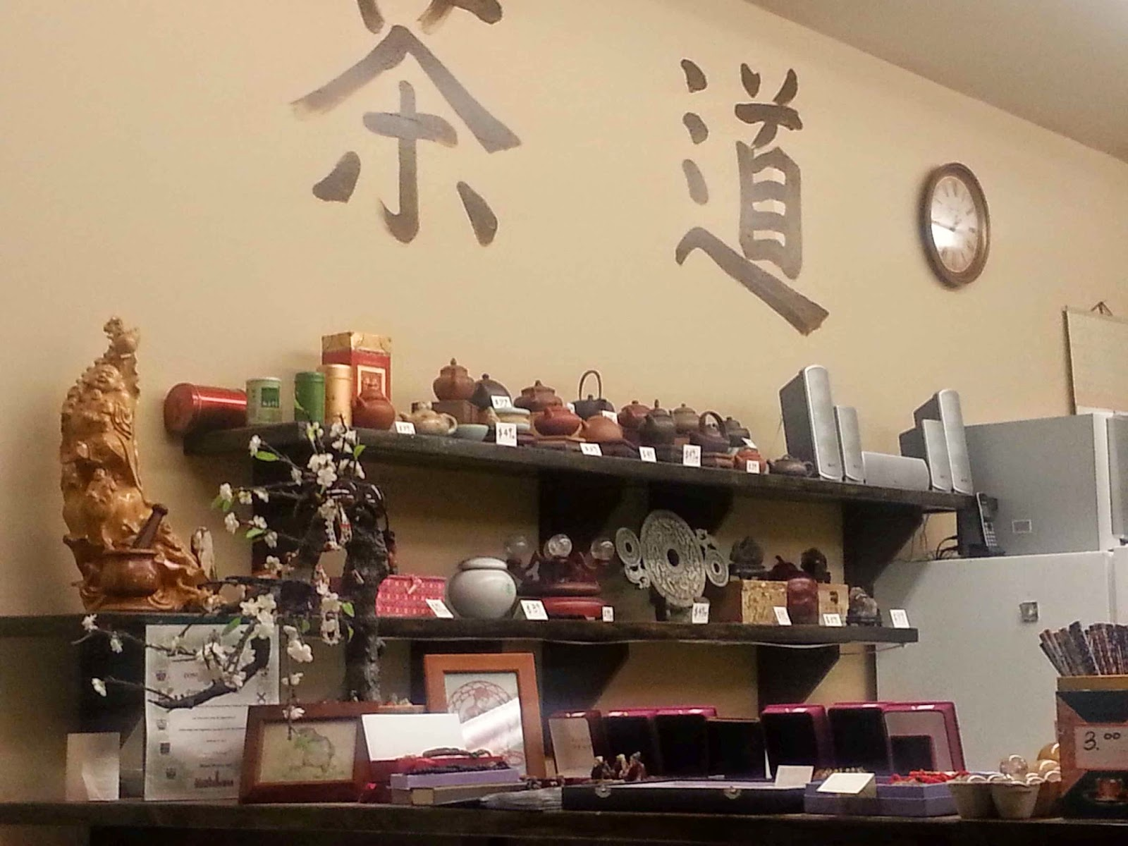 Tam Good Blog: Formosa Tea House Cafe Tea House Design on glass house cafe, coffee house cafe, muffin house cafe,