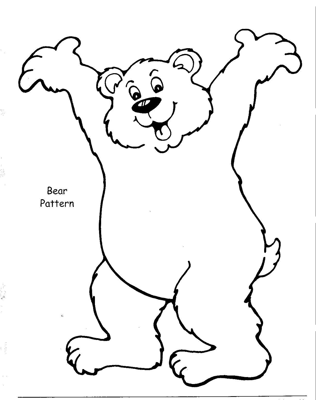 Bear Template Printable | New Calendar Template Site