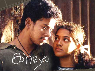 Kadhal