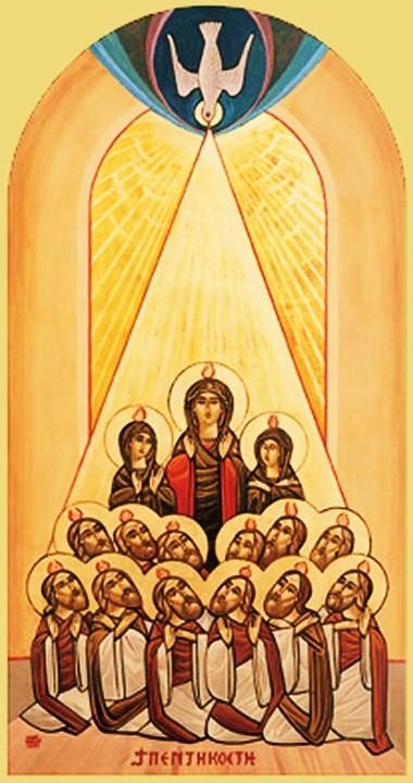 """Résultat de recherche d'images pour """"Icône du Saint Esprit"""""""