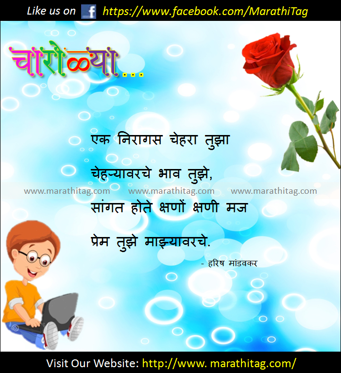 Pics Photos Free Download Birthday Marathi Pictures Facebook – E Birthday Cards for Facebook