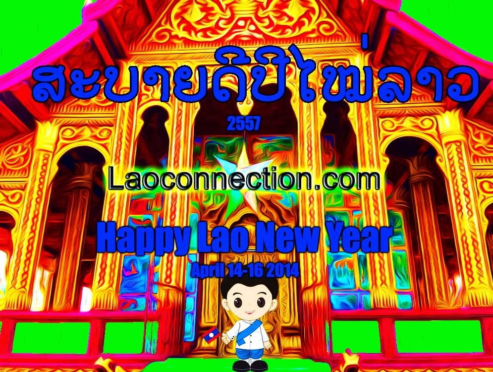 Happy Lao New Year 2557! (April 14-16 2014)