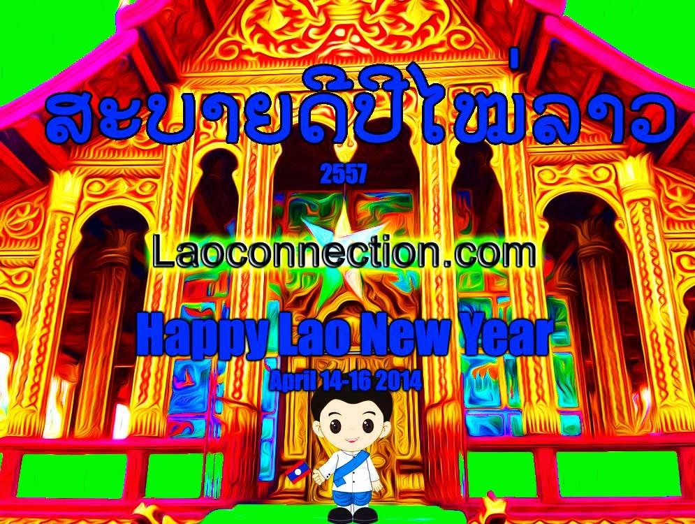 Happy Lao New Year 2557! (April 14-16 2014)