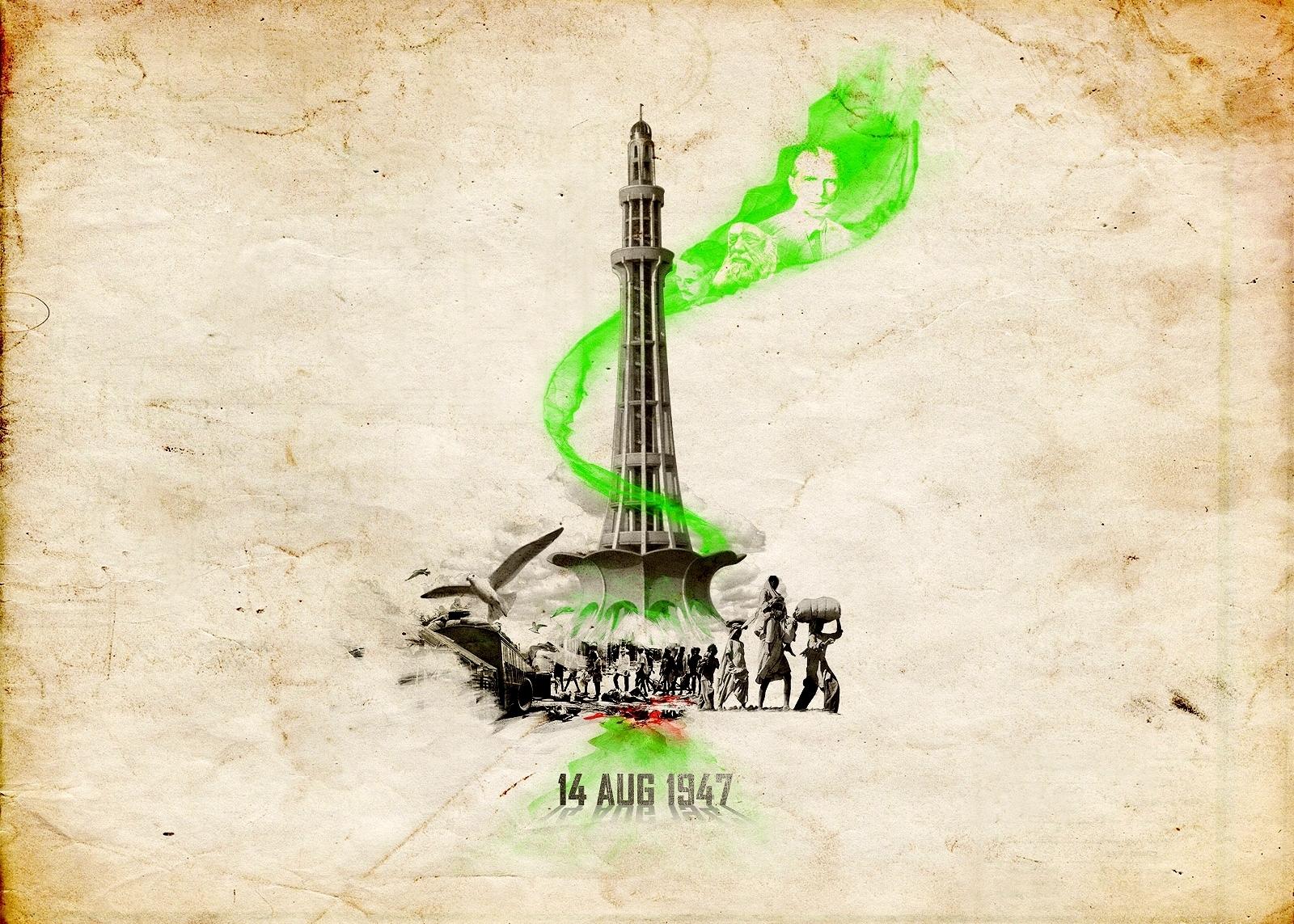 http://1.bp.blogspot.com/-A_4EmkSBcvk/UYOX1eMrzNI/AAAAAAAACVo/cx_M3s0Nwgs/s1600/pakistan-14-august-wallpaper.jpg