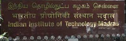 IIT Madras Recruitment Technical Officer Assistant Librarian Junior Technician Vacancies Government Jobs Opening in IIT Madras