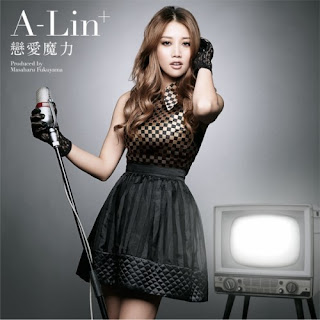 A-Lin+ - Magic Of Love 戀愛魔力