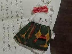 ◆福島県南相馬だより