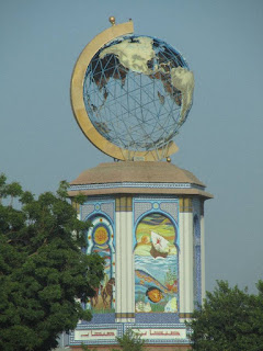 We will miss the Sohar Globe Roundabout