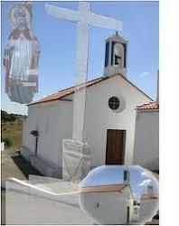 Igreja Paroquial de S. Brás dos Matos (Mina do Bugalho).