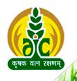 AIC of India AO Recruitment 2015