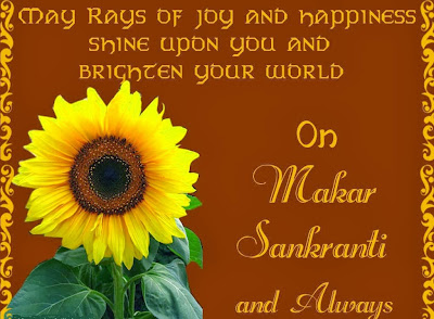Happy Makar Sankranti SMS 2015