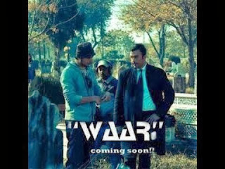 Waar 2013 Pakistani Full Movie Watch Online Free