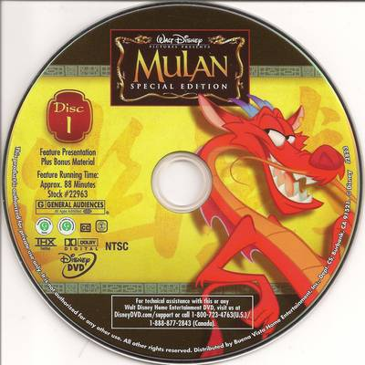 DVD disc Mulan 1998 animatedfilmreviews.blogspot.com