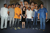 Prabhanjanam Movie press meet photos-thumbnail-5