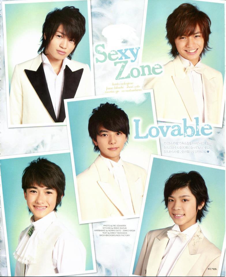 sexy zone profile