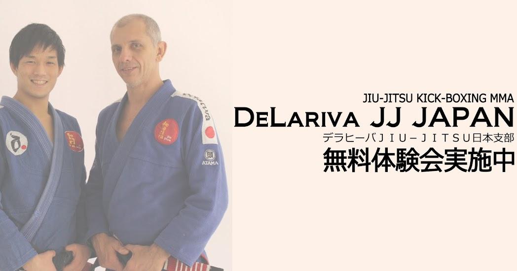 DeLaRiva JAPAN 格闘技・スポーツアカデミー