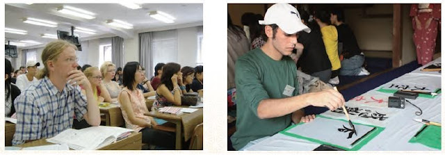 Lembaga pendidikan bahasa jepang