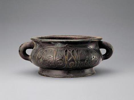 Zhengde period, Ming Dynasty Bronze