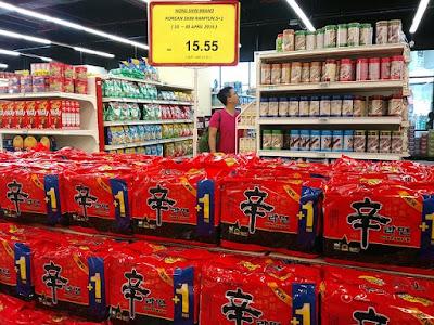 Mi segera Korea yang banyak dijual di pelbagai negara
