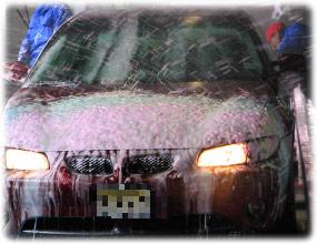 Colima Car Wash Coupon