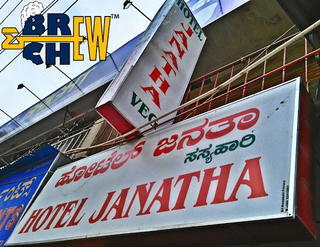 Hotel Janatha, Malleshwaram Review
