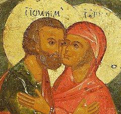 Despre Taina Căsătoriei