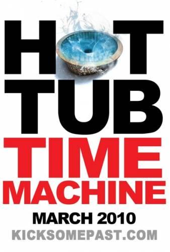 tub time machine bathtub