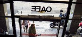 oaee-asfalismenoi-660.jpg