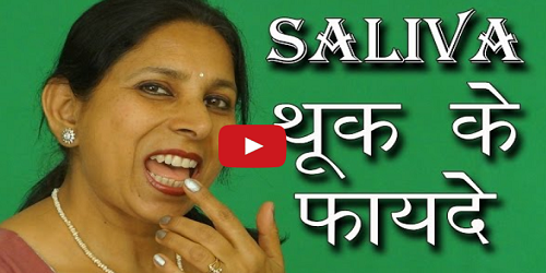 Health benefits of Saliva