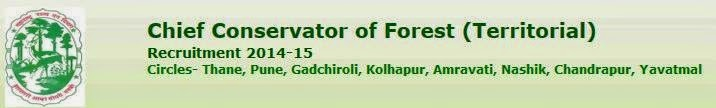 Forest Department Recruitment 2014