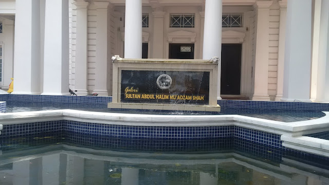 Galeri Sultan Abdul Halim, Gallery Sultan Abdul Halim, alor setar, kedah, culture, tourism,
