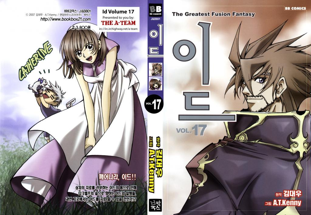 ID - The Greatest Fusion Fantasy Chap 107 Upload bởi Truyentranhmoi.net