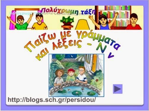 http://www.slideboom.com/presentations/637715
