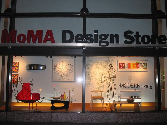 clique nova york dica de compras em new york loja do moma. Black Bedroom Furniture Sets. Home Design Ideas