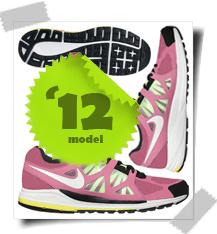 NikeZoomAirElite5.DC
