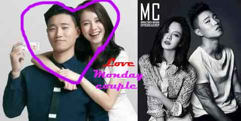 running man monday couple