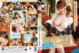 Bokep Jepang Momoka Nishina Full Movie
