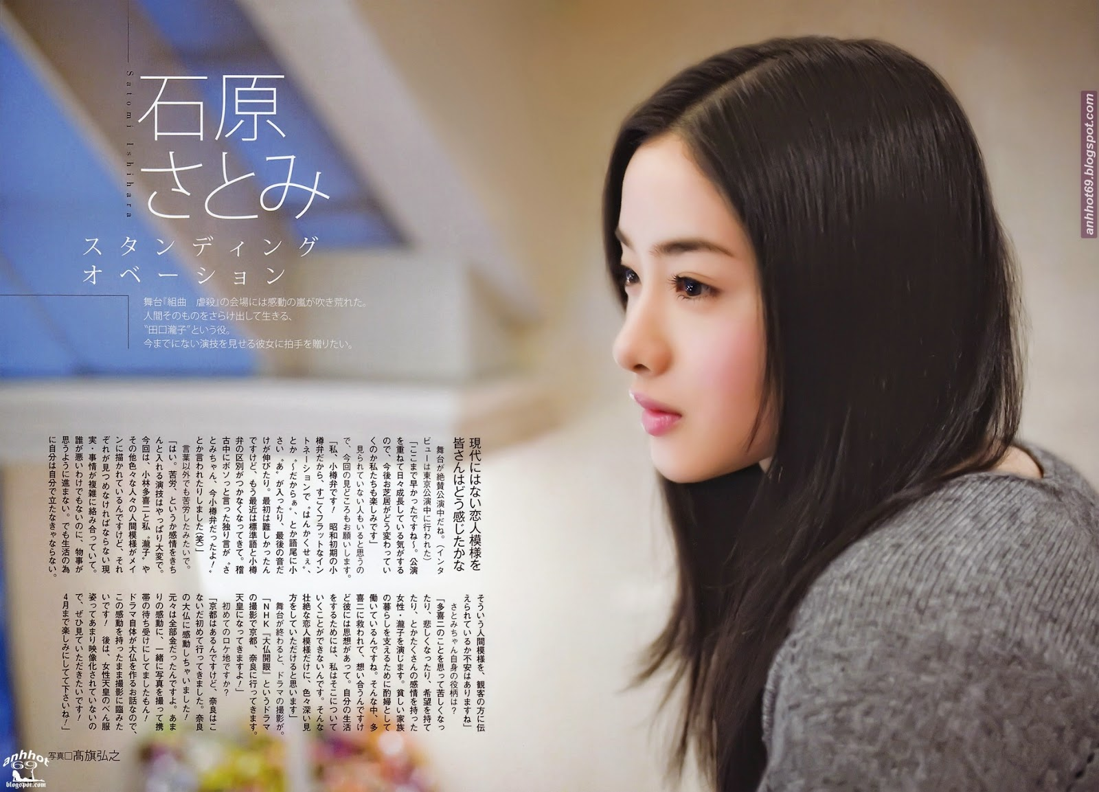 satomi-ishihara-00523518