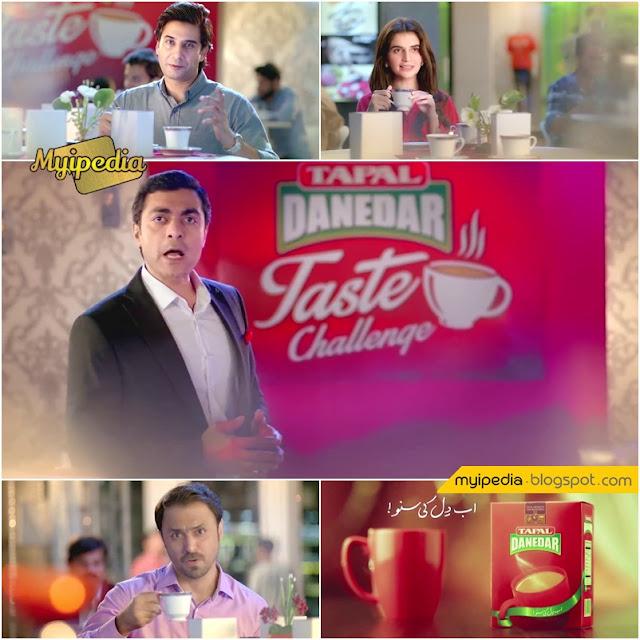 Tapal Danedar Taste Challenge TVC 2016 - Aly Khan (Video)