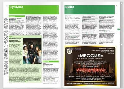 Magazines: Rusia 1