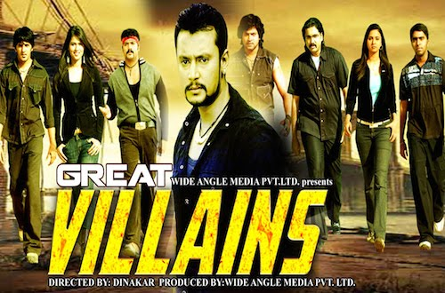 Great Villains 2015 Hindi Dubbed Movie Download