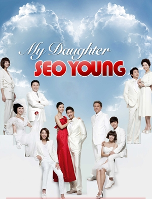 My Daughter Seo Young 2012 movie poster