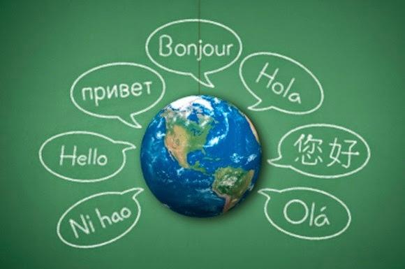 чужди езици
